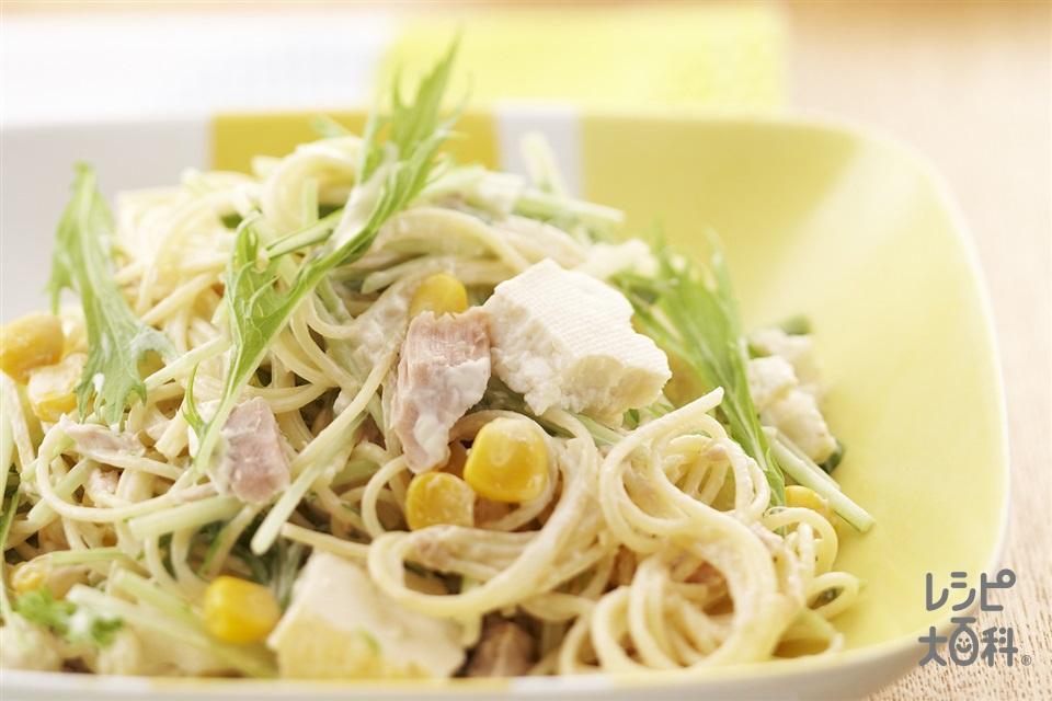 豆腐と水菜のツナコーンサラスパ(サラダ用スパゲッティ+水菜を使ったレシピ)