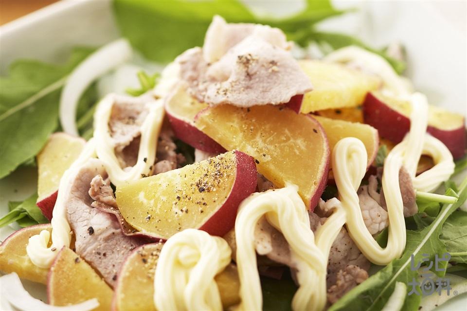 豚肉とさつまいものペッパーマヨサラダ(豚ロース薄切り肉+さつまいもを使ったレシピ)