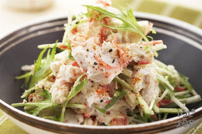 とろとろ里いもと水菜の七味マヨサラダ