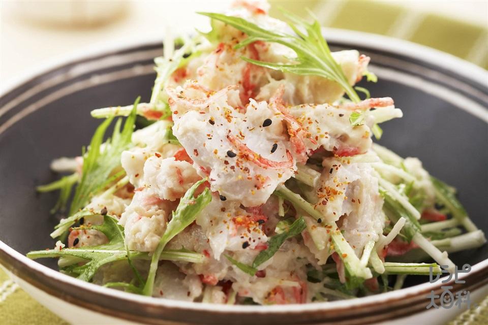 とろとろ里いもと水菜の七味マヨサラダ(里いも+水菜を使ったレシピ)
