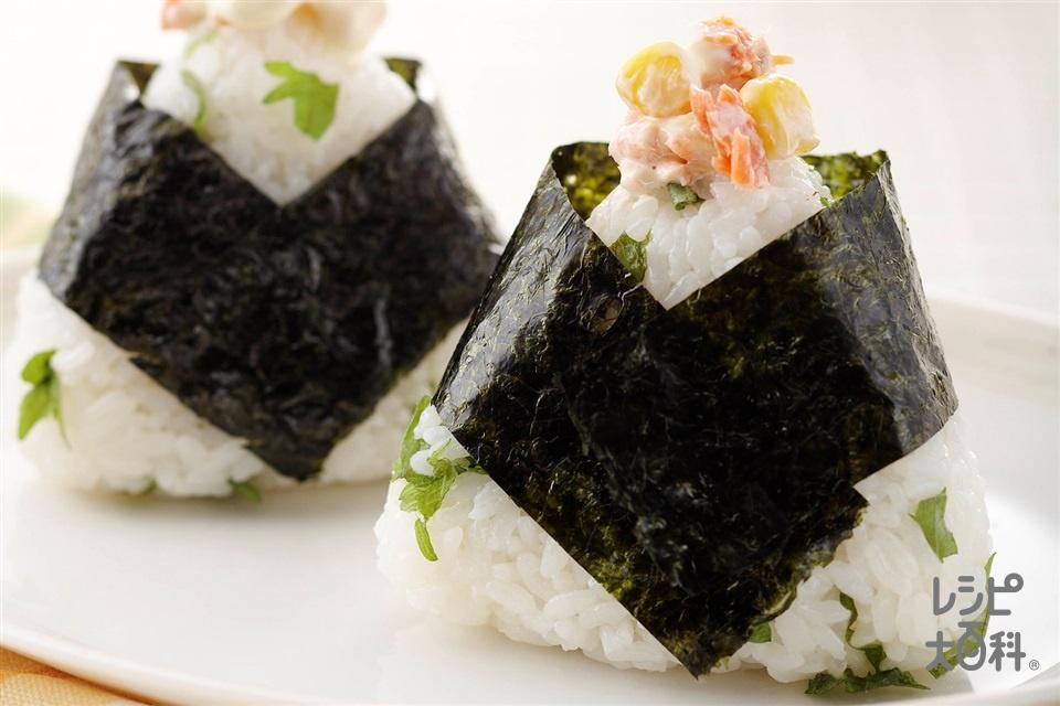 鮭コーンコクうまおにぎり(ホールコーン缶+ご飯を使ったレシピ)