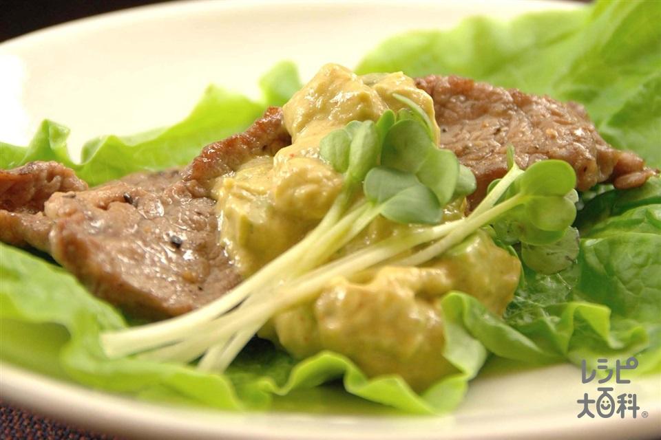 牛肉のアボカドコチュジャンマヨソース