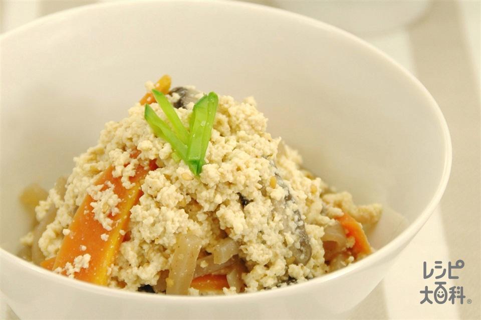 白あえ(木綿豆腐+糸こんにゃくを使ったレシピ)
