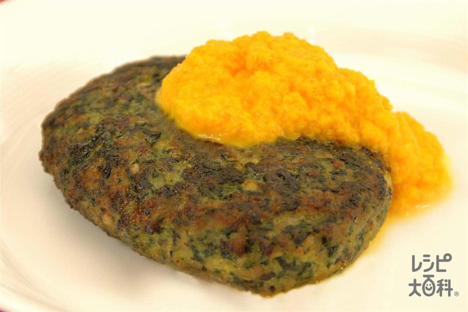 ほうれん草たっぷり和風ハンバーグ おろしにんじんソース(ほうれん草+鶏ひき肉を使ったレシピ)