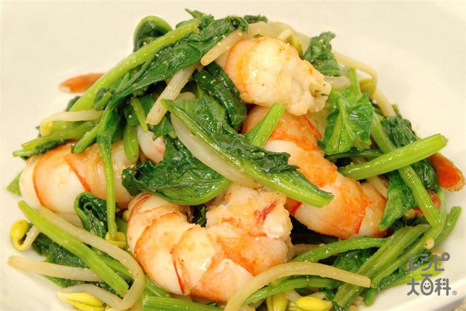 ほうれん草とえびの中華炒め(えび+大豆もやしを使ったレシピ)