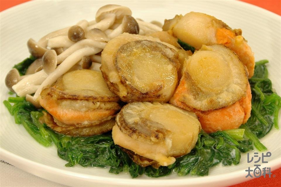 帆立貝のソテー、バタークリームソース(帆立貝の水煮+牛乳を使ったレシピ)