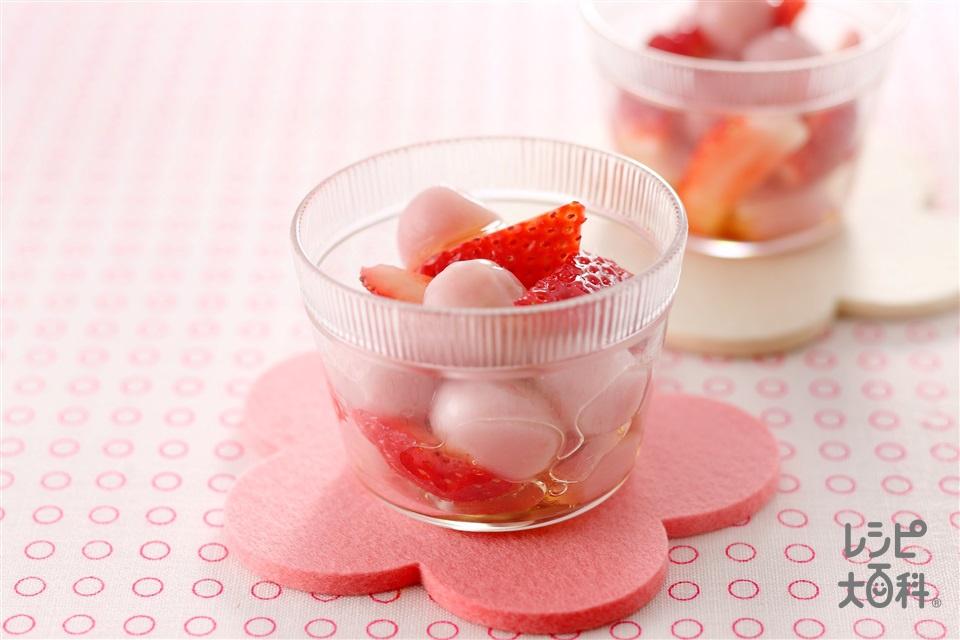 いちご白玉(いちご+白玉粉を使ったレシピ)