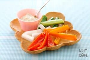 スティック野菜のオニオンディップ