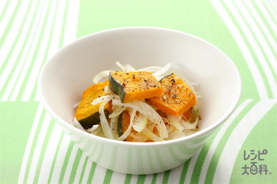かぼちゃと玉ねぎのサラダ(かぼちゃ+玉ねぎを使ったレシピ)