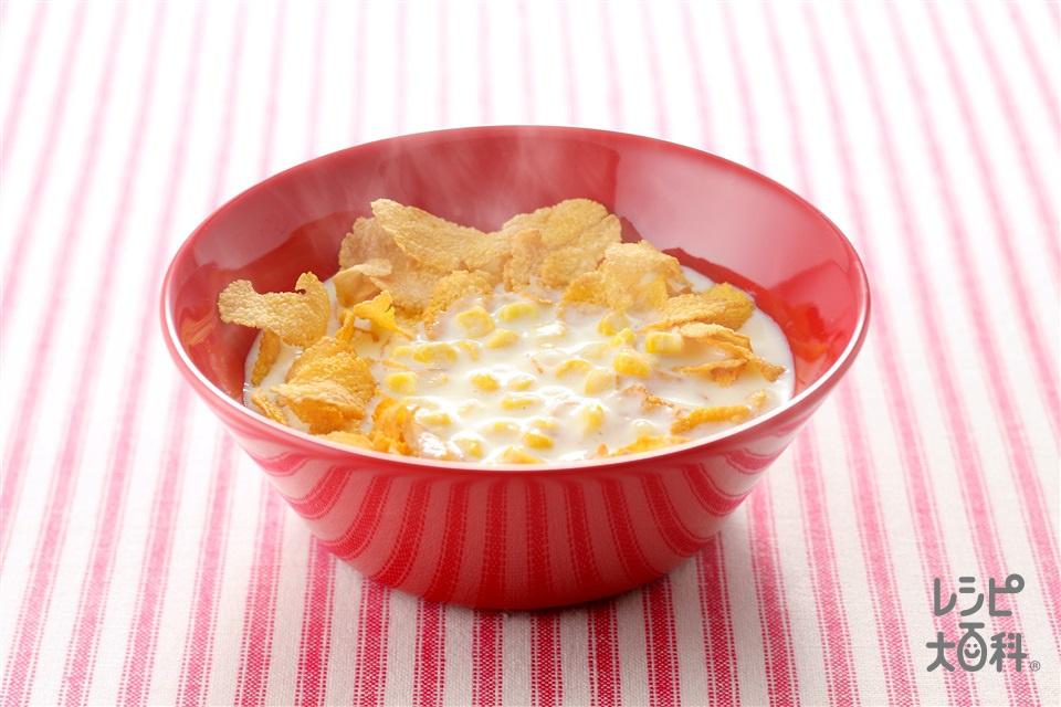 ホットシリアル(「ケロッグ コーンフレーク」+「クノール カップスープ」つぶたっぷりコーンクリームを使ったレシピ)