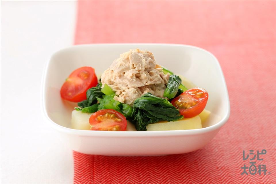 ツナと野菜のサラダ(じゃがいも+小松菜を使ったレシピ)
