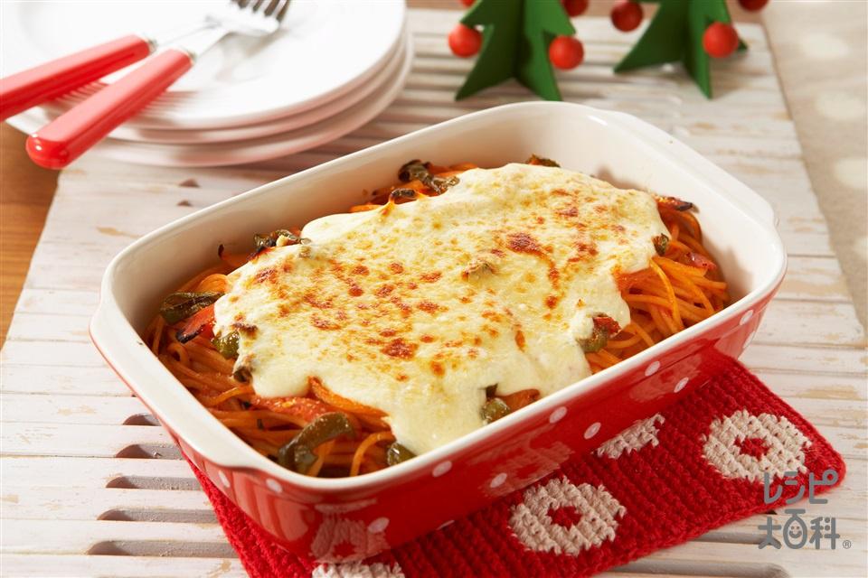 スパゲッティグラタン(スパゲッティ+牛乳を使ったレシピ)