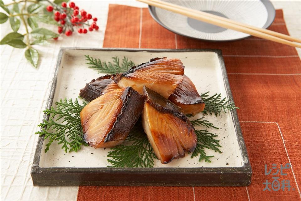 ぶりの柚庵焼き(ぶり+ゆずを使ったレシピ)