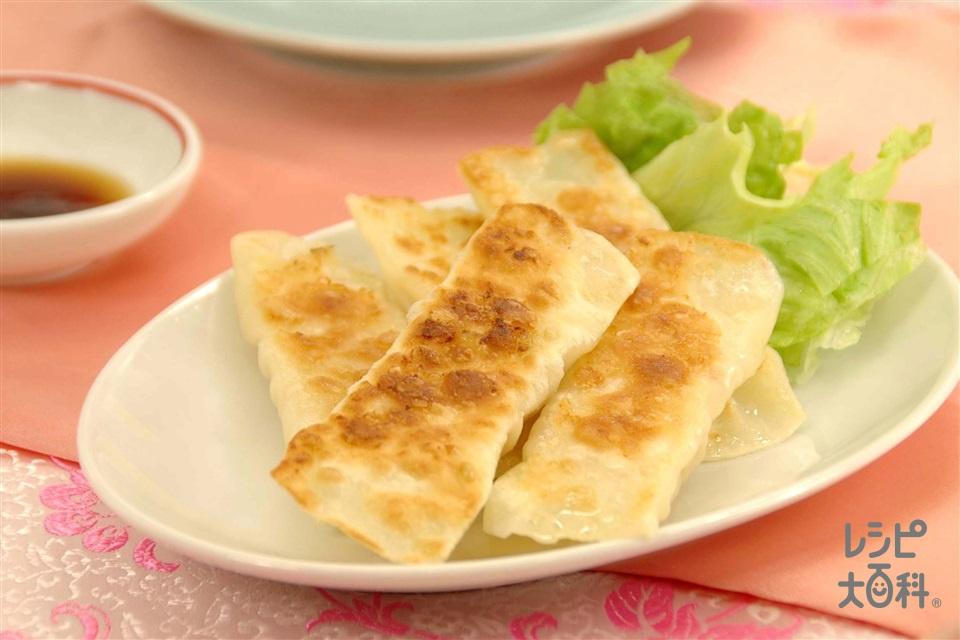 白菜たっぷり棒ギョーザ(むきえび+白菜を使ったレシピ)