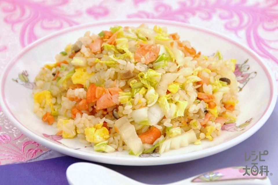 シャキシャキ白菜とさけの和風炒飯(ご飯+白菜を使ったレシピ)