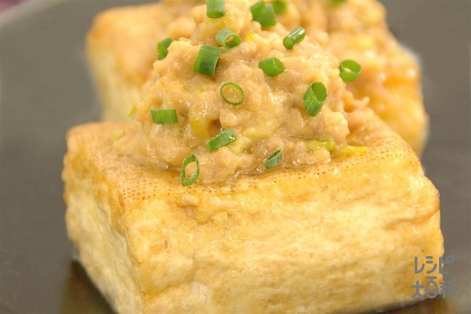 焼き豆腐の肉みそ(焼き豆腐+鶏ひき肉を使ったレシピ)