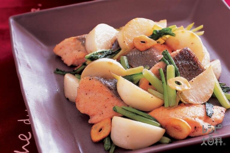 鮭とかぶの塩炒め