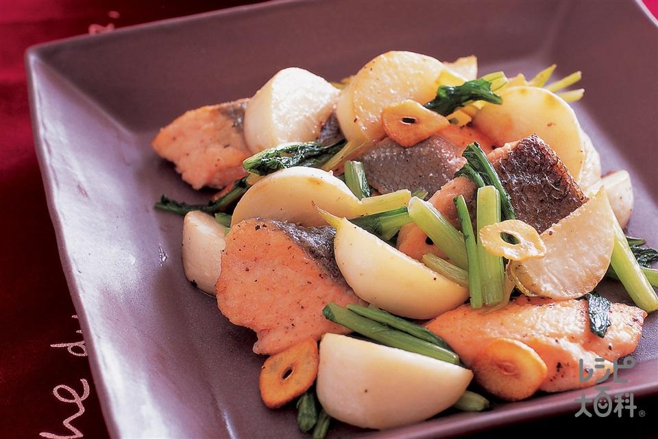 鮭とかぶの塩炒め(さけ+かぶを使ったレシピ)