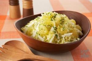 白菜とはっさくのサラダ