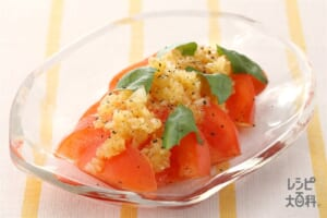 トマトとバジルのサラダ 玉ねぎドレッシング