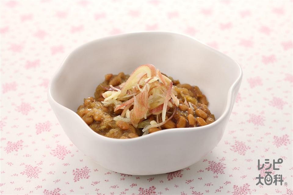 納豆のおろしあえ(納豆+大根を使ったレシピ)