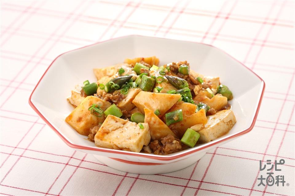 野菜たっぷりピリ辛麻婆豆腐(木綿豆腐+ゆでたけのこを使ったレシピ)