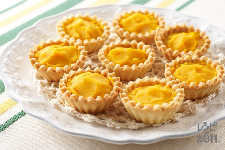 かぼちゃのタルト(かぼちゃ+レモン汁を使ったレシピ)