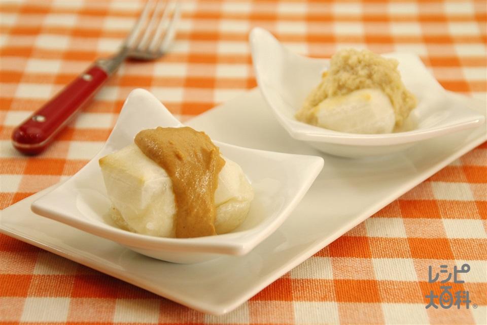 焼き餅2種