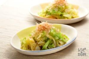 食材をムダなく、おいしく食べ切る「エコうまレシピ」