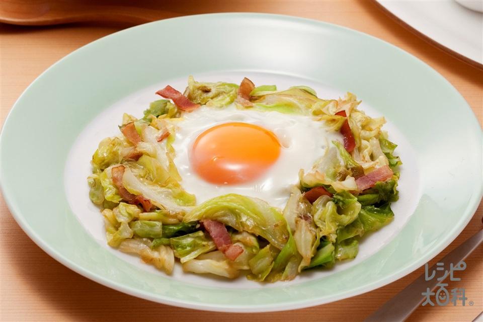 巣ごもり卵(卵+キャベツを使ったレシピ)