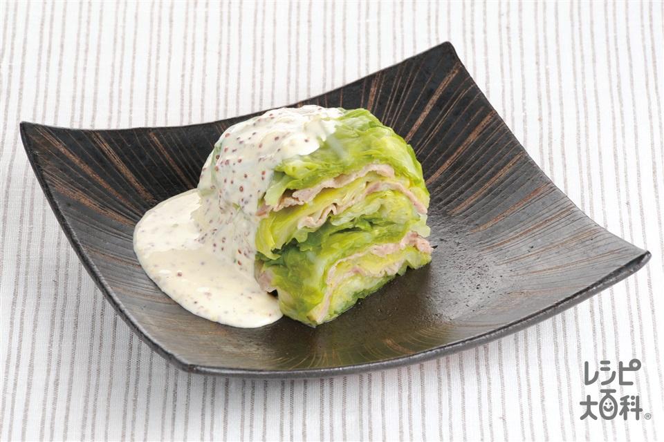 キャベツと豚肉の重ね蒸しサラダ(豚ロースしゃぶしゃぶ肉+「瀬戸のほんじお」を使ったレシピ)