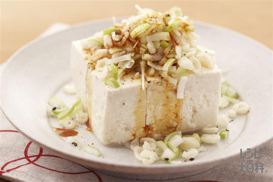 たぬきやっこ(絹ごし豆腐+長ねぎを使ったレシピ)