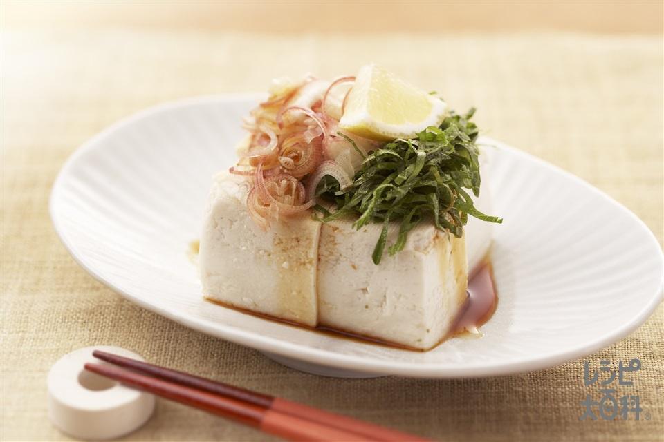 夏やっこ(絹ごし豆腐+レモンを使ったレシピ)
