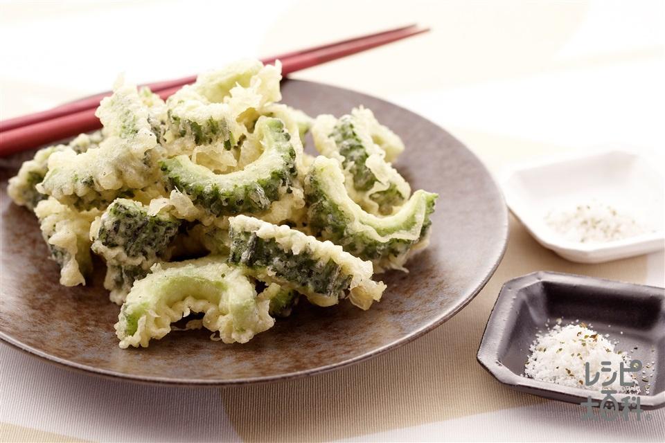 ゴーヤの天ぷら(ゴーヤ+A小麦粉を使ったレシピ)