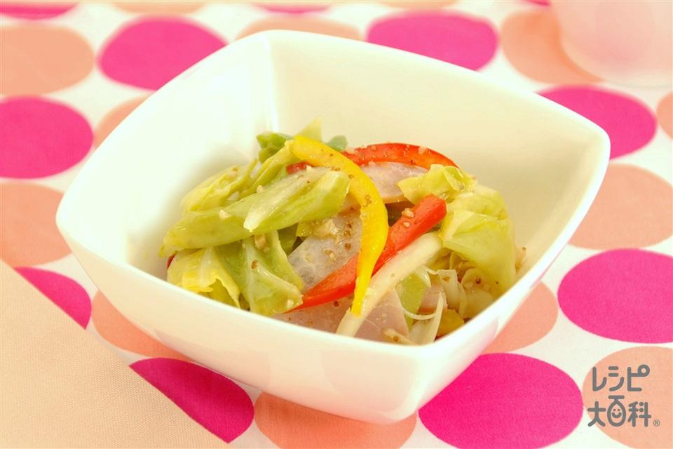 キャベツとハムのマリネ風サラダ(キャベツ+ロースハムを使ったレシピ)