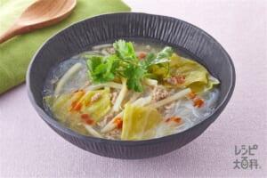 キャベツと春雨の酢辣湯風スープ