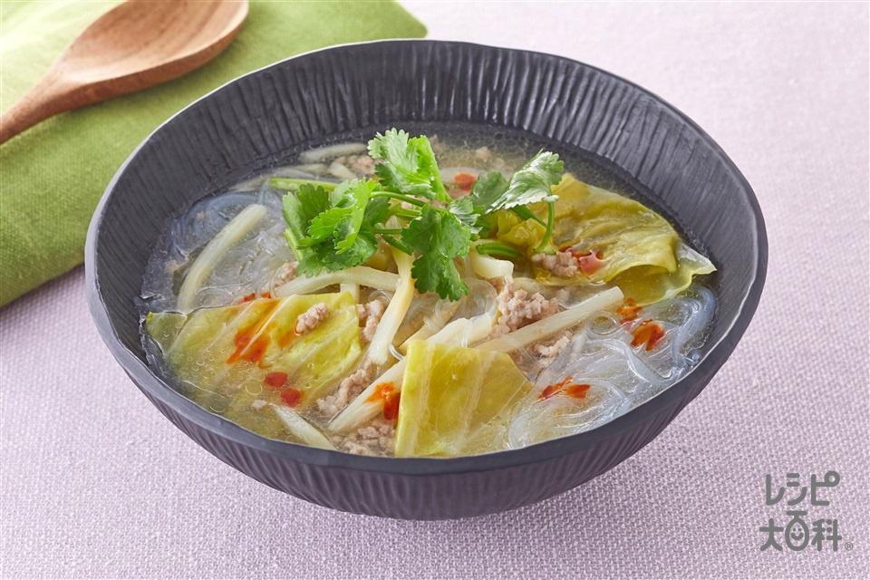 たっぷりキャベツと春雨の酢辣湯風スープ