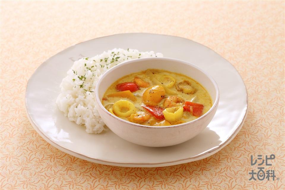シーフードのミルクスープカレー(玉ねぎ+パプリカ(黄)を使ったレシピ)