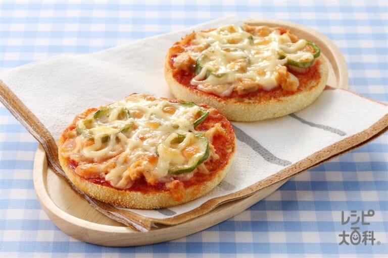 ツナマヨのマフィンピザトースト