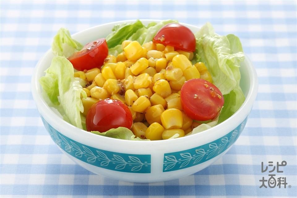 レタスとコーンのミックスサラダ(レタス+ミニトマトを使ったレシピ)