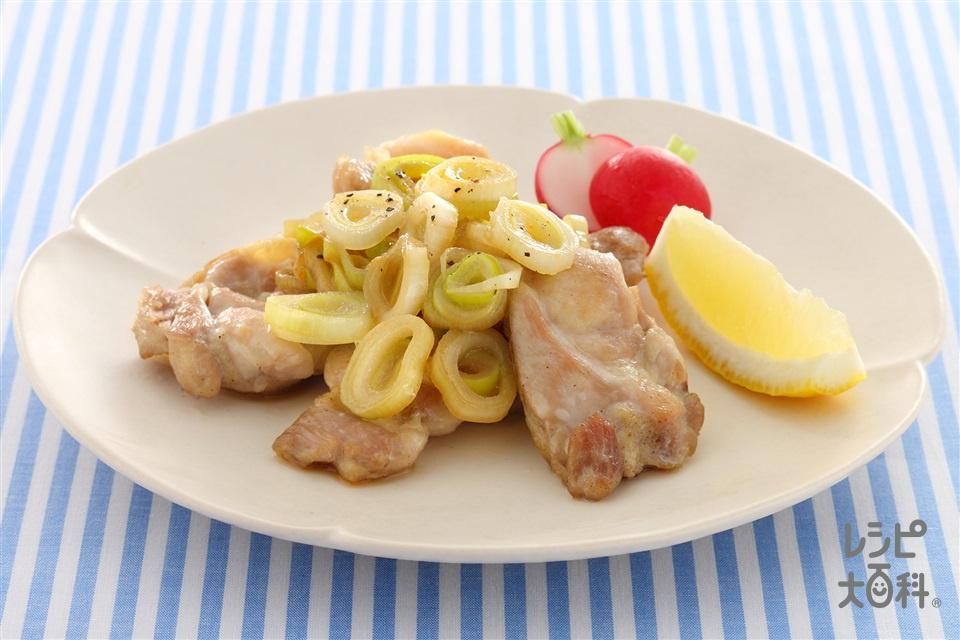 鶏肉のねぎ塩レモンだれ(鶏もも肉+長ねぎを使ったレシピ)