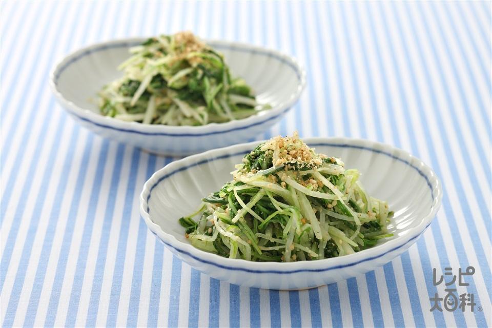 水菜のごまあえ(水菜を使ったレシピ)