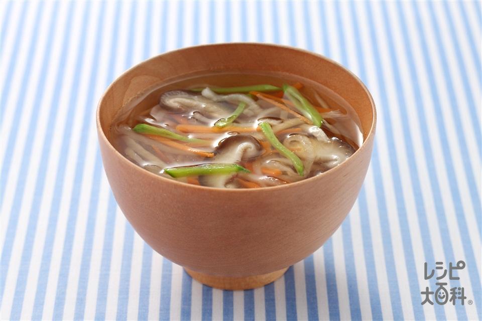 せん切り野菜のすまし汁(切り干し大根+にんじんを使ったレシピ)