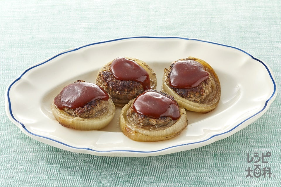 玉ねぎのっけハンバーグ(合いびき肉+玉ねぎを使ったレシピ)