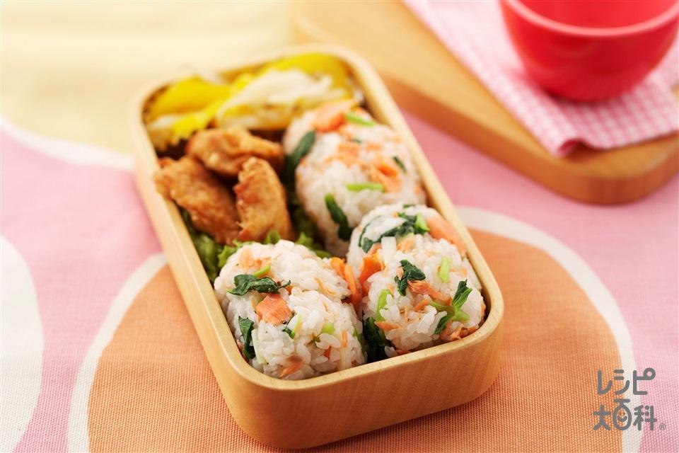 さけとみつ葉のおにぎり(ご飯+塩ざけを使ったレシピ)