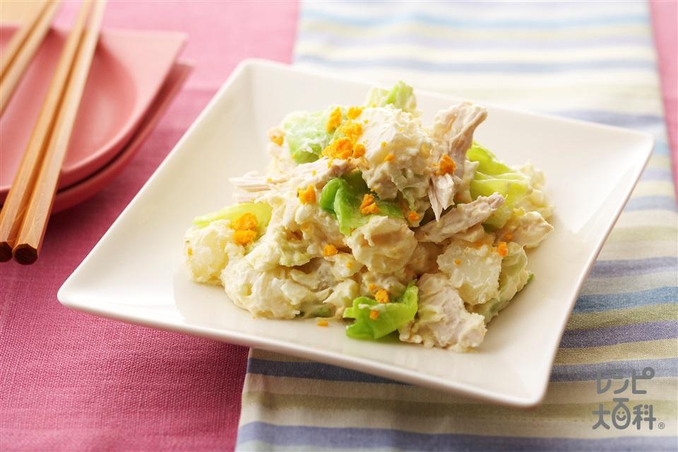 たっぷりキャベツと蒸し鶏のポテトサラダ(じゃがいも+キャベツを使ったレシピ)