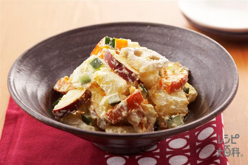 加賀野菜たっぷりポテトサラダ(じゃがいも+かぼちゃを使ったレシピ)