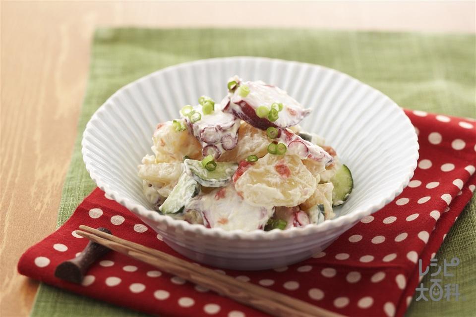 せとうちポテトサラダ(じゃがいも+きゅうりを使ったレシピ)