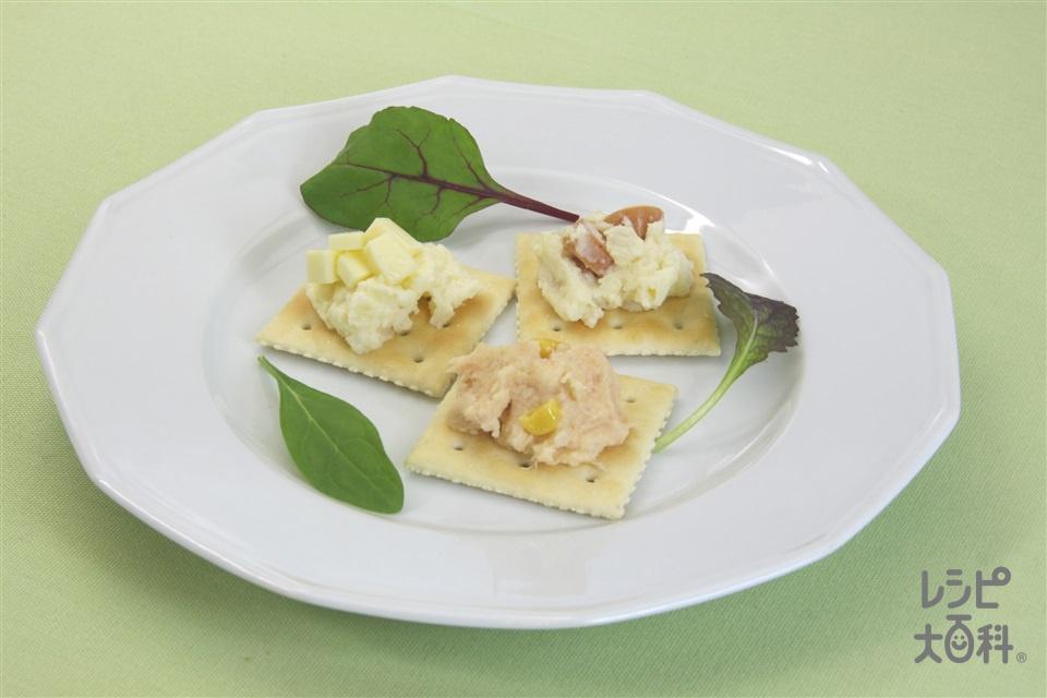 フィンガーパーティーポテトサラダ(じゃがいも+ウインナーソーセージを使ったレシピ)
