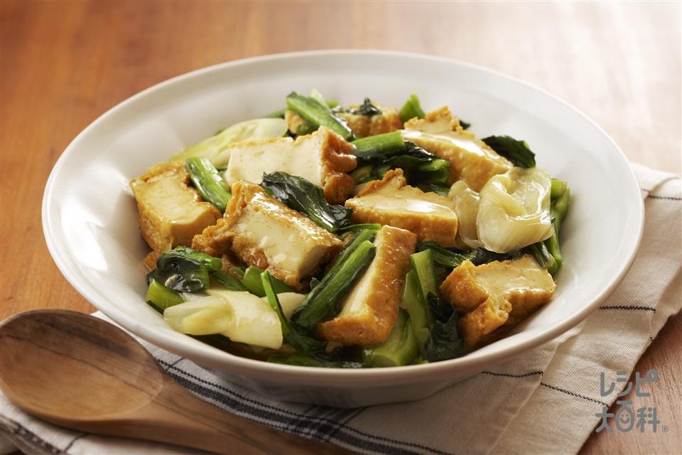 厚揚げと小松菜のほんのりカレー煮(厚揚げ+小松菜を使ったレシピ)
